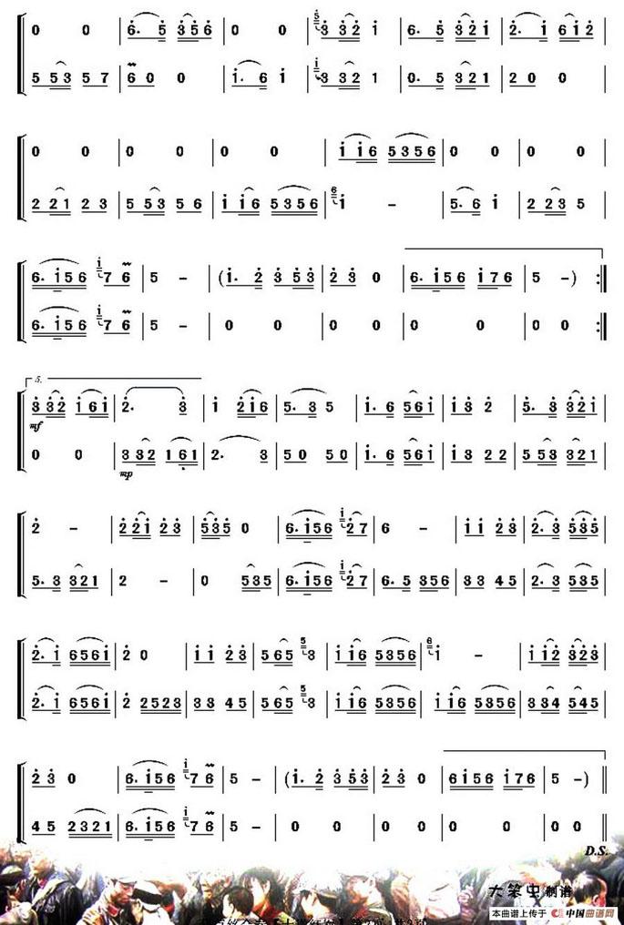 上一篇:葫芦丝曲谱《茉莉花